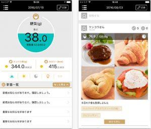RIZAP ONLINE(ライザップ オンライン)のアプリ
