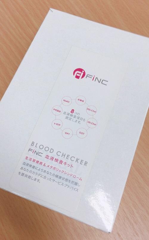 FiNCの血液検査の箱