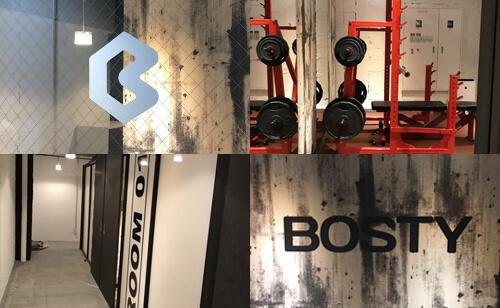 BOSTY(ボスティ)のトレーニングジム