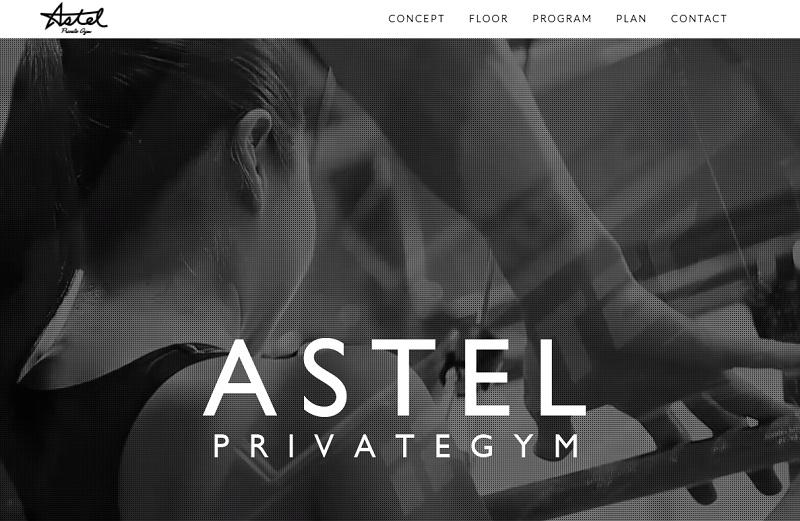 プライベートジム「ASTEL(アステル)」